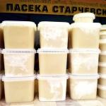 Свежий рапсовый мёд 2018. Тяжело продавать, т.к. никто не верит, что он свежий