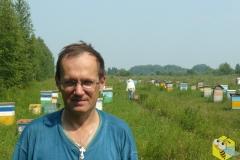 Июль, 2012 год. На кочевой пасеке. Горбатый мост