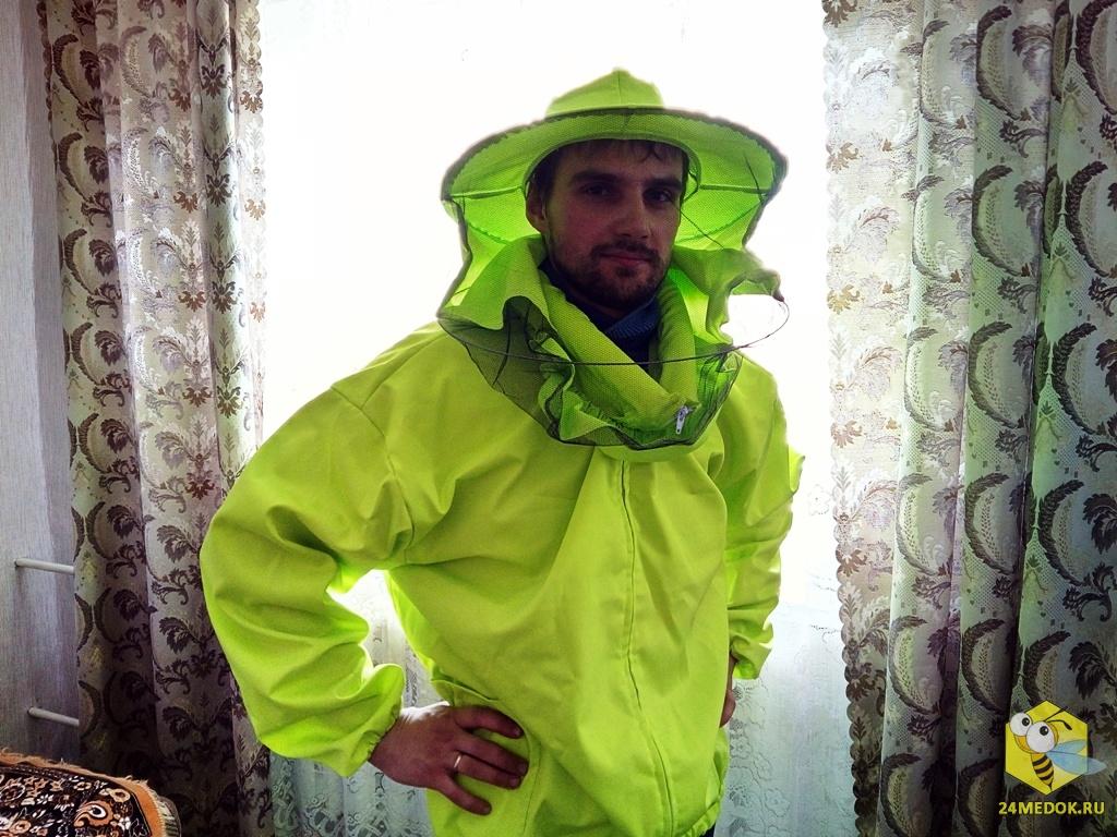 Новый пчеловодный костюм