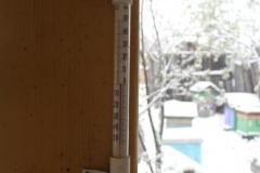 Днем температура составила 2 градуса. 18 мая