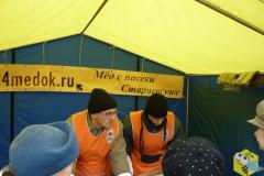 Наша палатка
