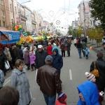 25 сентября 2010. Общегородская продовольственная ярмарка