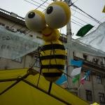 Наша пчелка