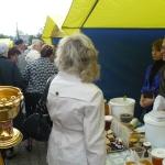 Освещение мёда на Медовый Спас