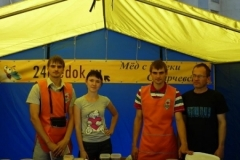 Дмитрий, Яна, Евгений, Андрей Старчевские