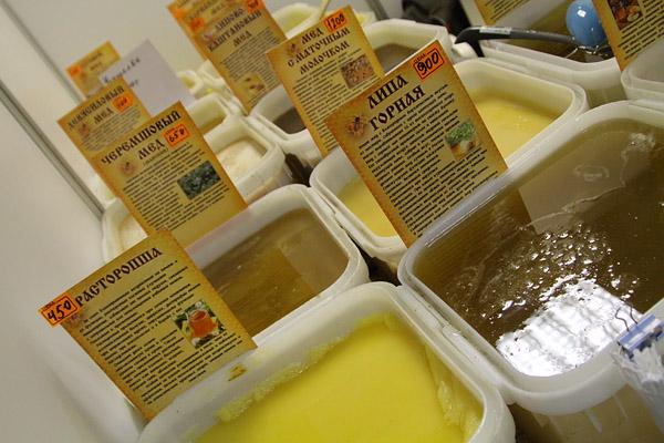 Создадим базу неправильного мёда все вместе!