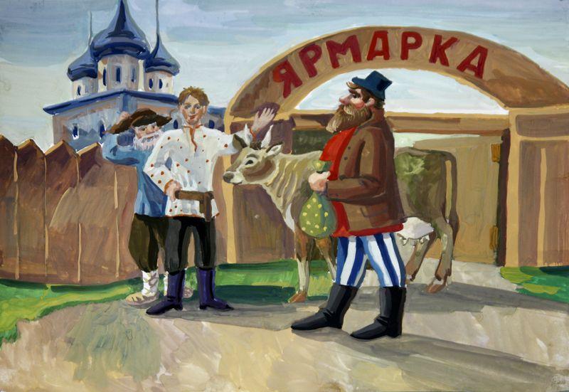 Расписание ярмарок в Красноярске на 2017 год