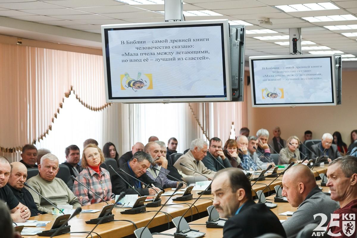 Форум пчеловодов Красноярского края состоится 15 ноября