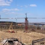 Основание антенны