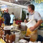 Продажа мёда