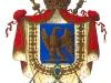 Эмблема Наполеона