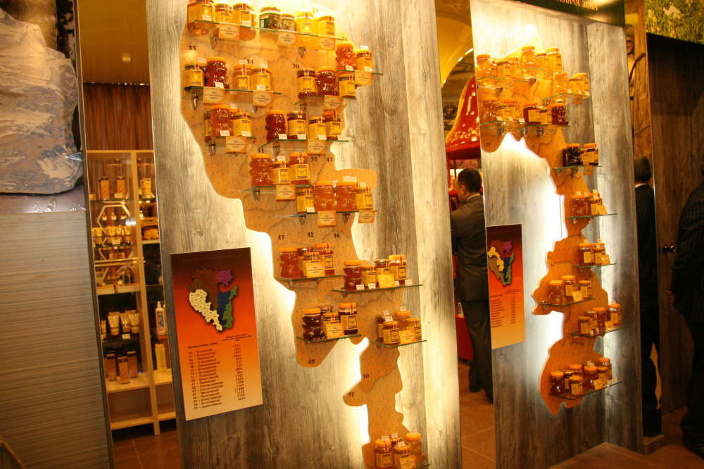 Дом мёда в Уфе