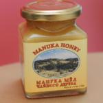 Мёд мануки стали чаще подделывать