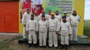Лучший пчеловод Алтайского края