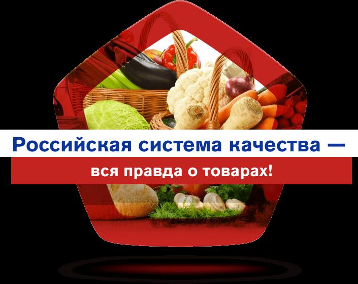 АНО «Роскачество»