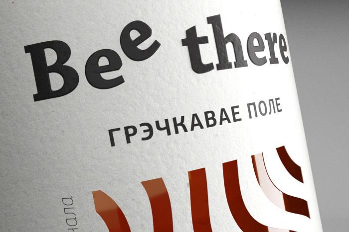 Гречишный мёд BeeThere