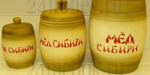 Мёд в бочонках - подарок на Новый год