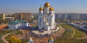 Ярмарка мёда «Медовый спас» в Красноярске, 13-15 августа 2014