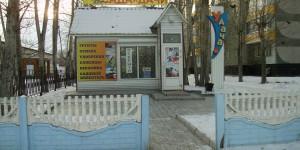 Продажа настоящего мёда в Ачинске